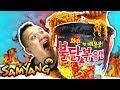 Download GIANT SPICY NOODLES 30X!! MỲ CAY SAMYANG KHỔNG LỒ 5 KG