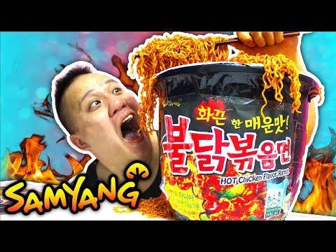 GIANT SAMYANG SPICY NOODLES 30X !! SUPER HOT!【CC Available】