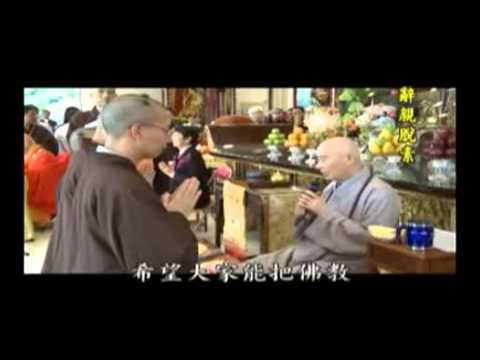 Buổi lể Xuất gia của Tiến Sĩ - Chung Mao Sâm (Pháp Sư Định Hoằng)