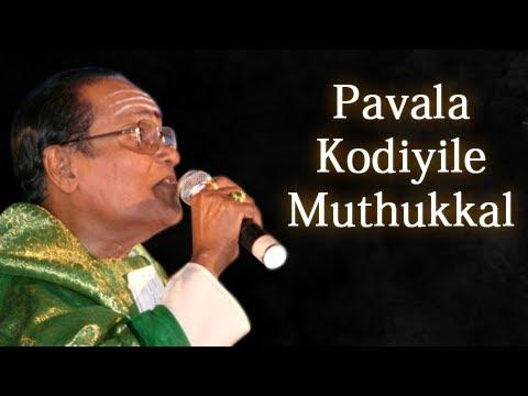 Pavala Kodiyile Muthukkal - T.M. Soundararajan Live - Isai Ragam