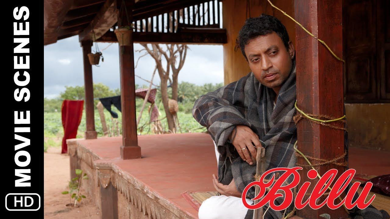 Download Aapke Dost, Sahil Khan | Billu | Movie Scene | Irrfan Khan, Shah Rukh Khan, Lara Dutta