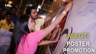 Download Video Niyoti Poster Promotion | Arifin Shuvoo | Jolly | Jaaz Multimedia | Niyoti Bengali Movie 2016 MP3 3GP MP4