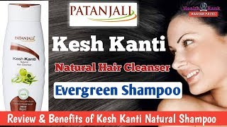 Patanjali Kesh Kanti Natural Shampoo || Natural Evergreen Shampoo || Review & Benefit || Health Rank