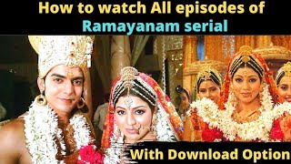 How to watch all episodes of Ramayanam serial | Suntv &Jayatv ramayanam | All episodes