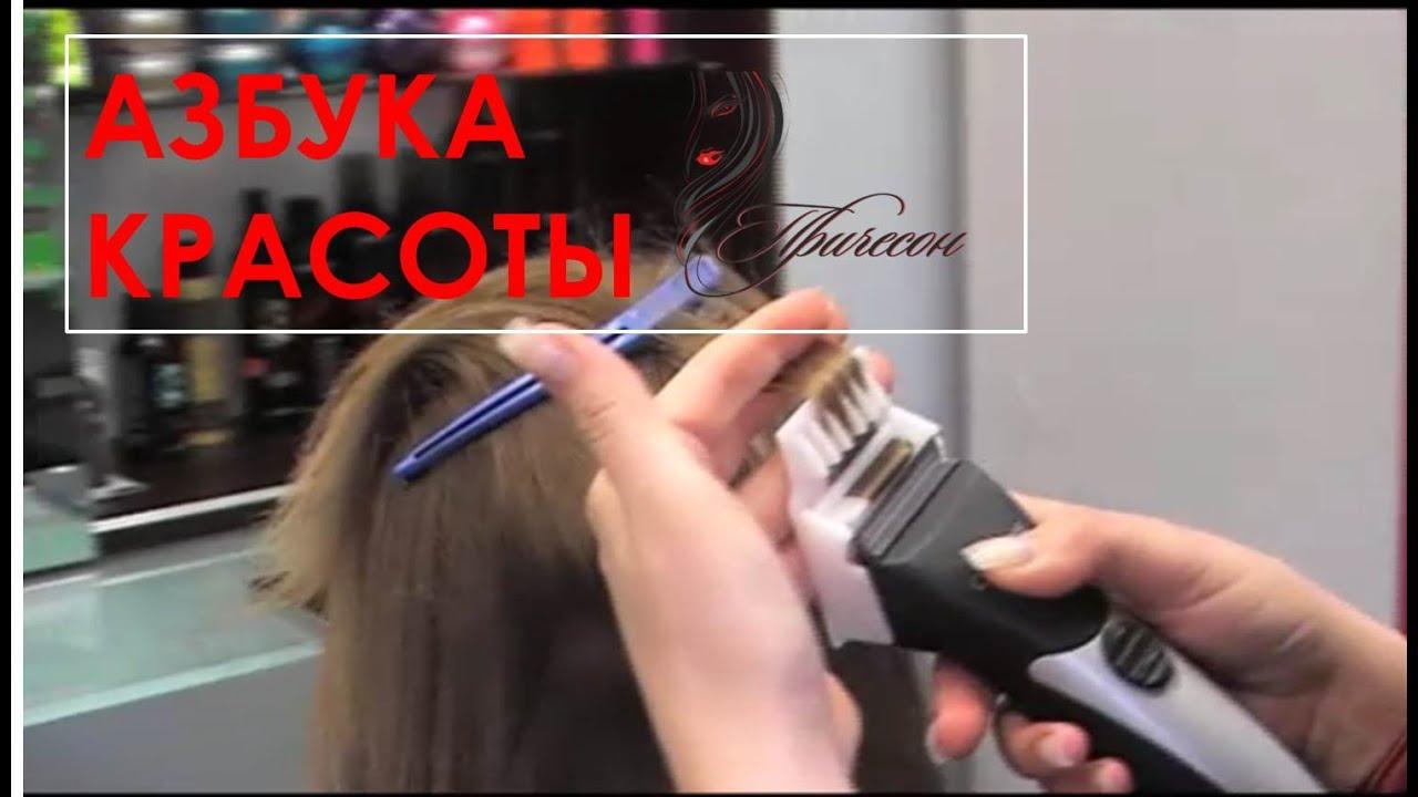 Как подрезать секущиеся волосы