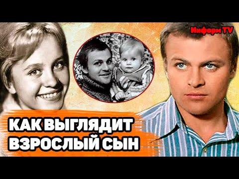 Она ради него бросила мужа, а он ПРЕДАЛ! Как выглядит сын Людмилы Гниловой от Соловьева