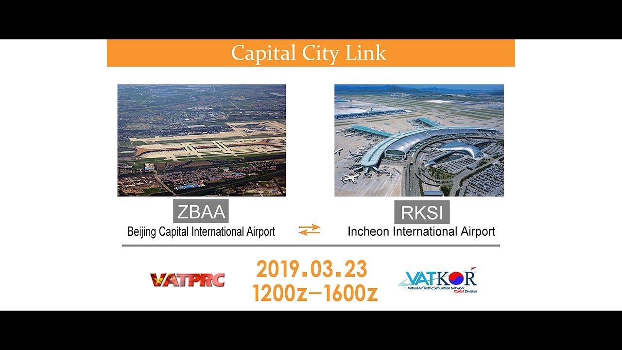 P3D V4 4 // VATSIM ] 밧심 코리아 국제 이벤트!! ZBAA – RKSI