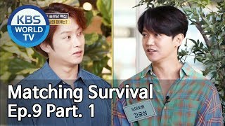 Watch we are dating now eng sub