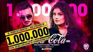 KING SELECTA FT. RANI DATAI - THE COCA COLA SONG | 2FAMOUSCRW (MUSICVID)