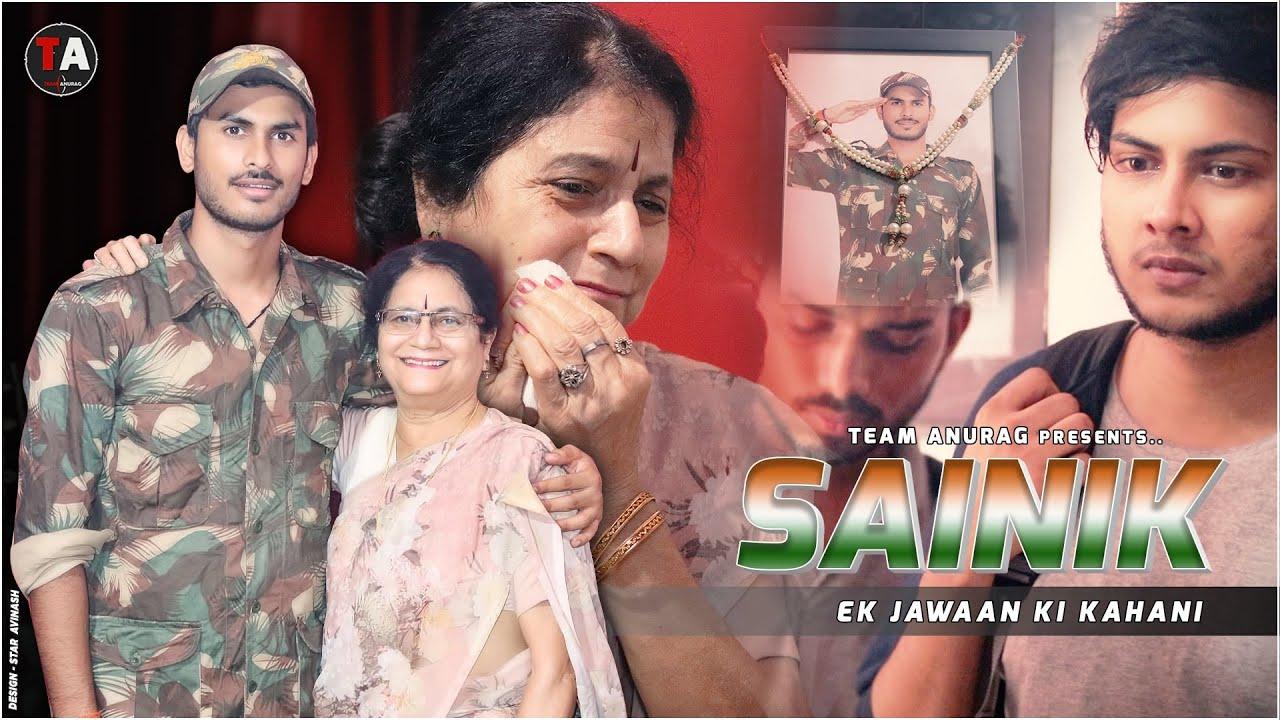 सैनिक - एक जवान की कहानी - Indian Army - TeamAnurag
