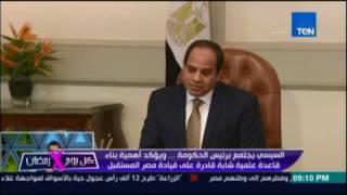 السيسي يجتمع بشريف اسماعيل ويؤكد اهمية بناء قاعدة علمية شابة قادرة على قيادة مصر المستقبل