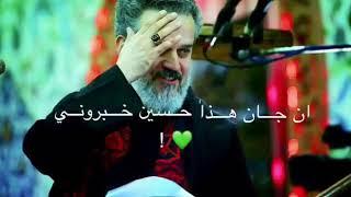 باسم الكربلاءي 😢هاذه العزيز بروحي خليته