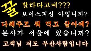 ?서울에서 ?♀️경상…