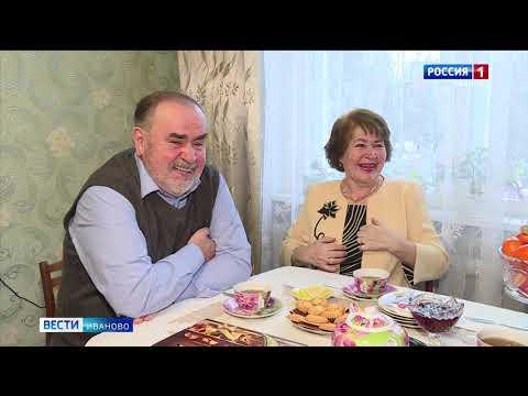 Полвека вместе: история семьи Масловых из Иванова