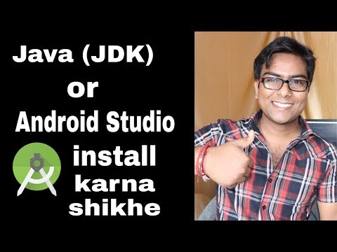 How To Install Java (JDK)  Or  Android Studio On Windows In Hindi. Part 1