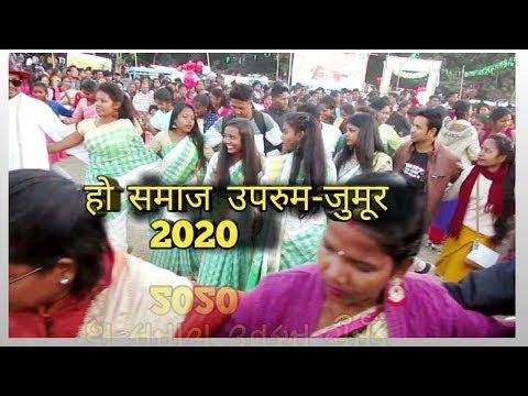 हो समाज उपरुम-जुमूर 2020||UPURUM JUMUR POROB 2020||
