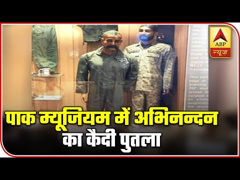 Pak's Cheap Tactic: Captured Abhinandan's Statue Placed In Pak War Museum | ABP News