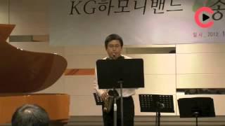 [조선비디오] 황교안 색소폰 연주