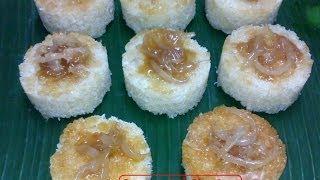 Puto Cassava / Aripahol Balinghoy / Steamed