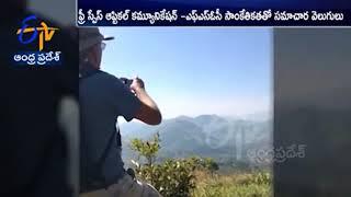 Sri NCBN sir video conference with Jajivalasa villagers, East godavari