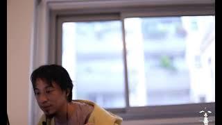 【ひろゆき】日本は税金7年で時効でしたよ。La CHOUFFEを呑みながら。2020/06/22 M01