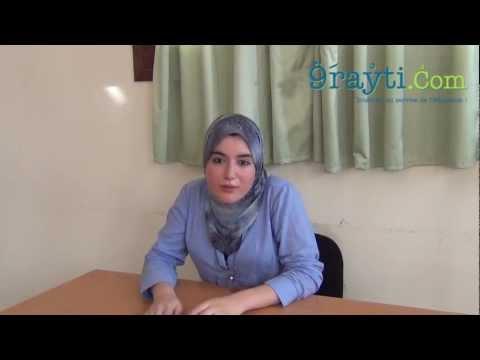 Hanane, Etudiante à l'ENCG Agadir