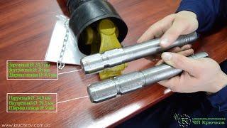 Особенности подключения навесного оборудования к минитрактору