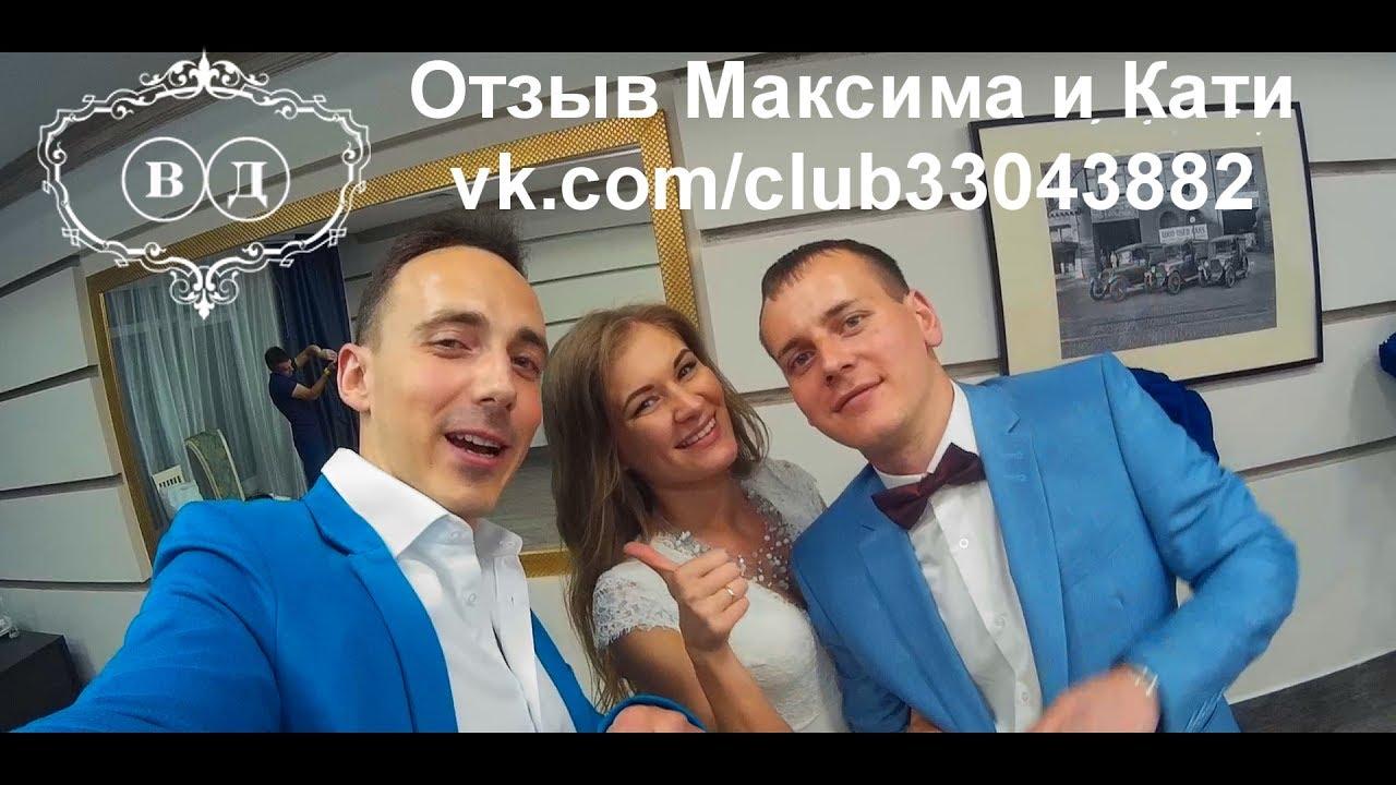 Ведущие свадеб нижний новгород трасвеститы фото 173-288