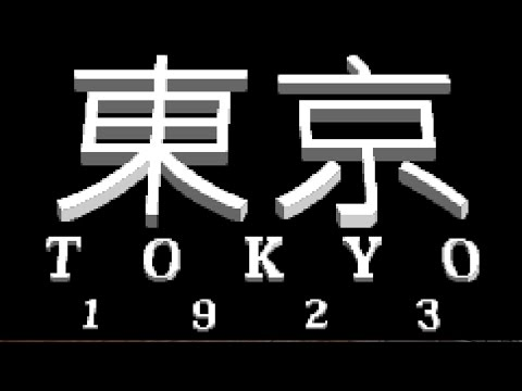 Check Out Tokyo 1923