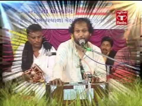 Prabhat Solanki - Hamparwadi Meldi - Part - 1