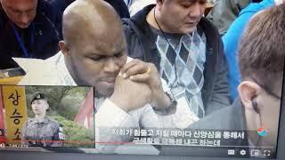Unification prayer in Seoul Korea October 18 2018