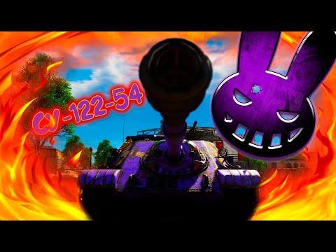 War Thunder (Стрим #128) СУ-122-54