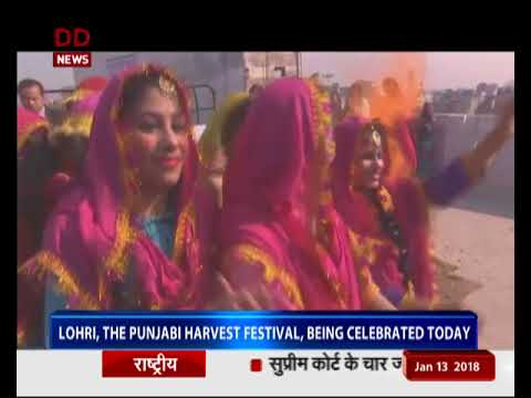Lohri, the punjabi harvest festival, being celebrated today