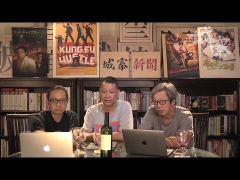 DQ 肥佬黎 - 18/07/17 「奪命Loudzone」長版本