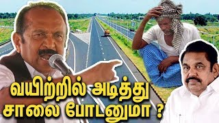 Vaiko questions Edappadi in support to Farmers | Salem