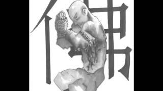 Ji Gong - Epilogue