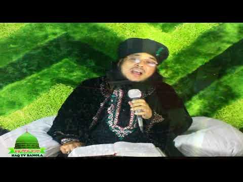 Imam Mola Ali New Song..Allama Sheikh Mostak Ahmad Panjatoni Al-Qadri