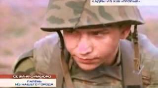 Арансон Андрей 6 рота ВДВ