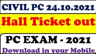 Civil Police Constable Eאam 2021 How to Download Civil PC Hall Ticket | police Constable Admit Card
