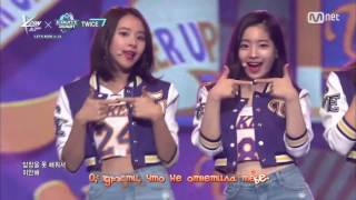 [live] TWICE - Cheer Up (rus sub)