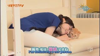 Gambar cover [LisAni! TV] Amamiya Sora's Solo Summer Part 1 - Cat Cafe