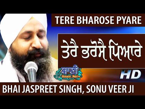 Bhai-Jaspreet-Singh-Sonu-Veer-Ji-Tere-Bharose-Pyare-23-Dec-2019-Jamnapar