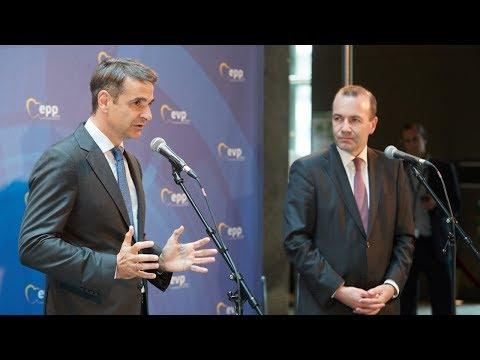 Doorstep statement by Kyriakos Mitsotakis at the EPP meeting in Munich