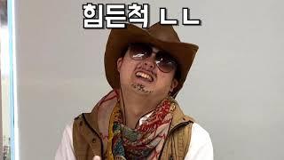 3화 슬라이더 & 밀크쉐이크, 쉽재 ?