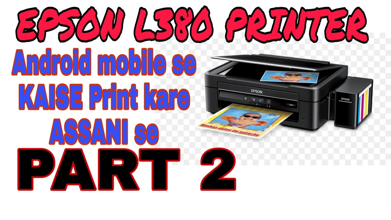 Epson l380 printer se ANDROID mobile se print kaise nikale || part 2