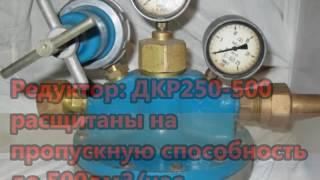 видео Классификация газов. Окислители, нейтральные (