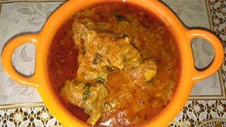 Dhan Shikori Recipe | Dhan Shikori Konkani Recipe | Ghare