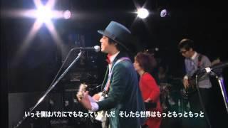 7/22 CLUB CITTA' 川崎 scratch 「Humming Life」 twitter @scratch_band.