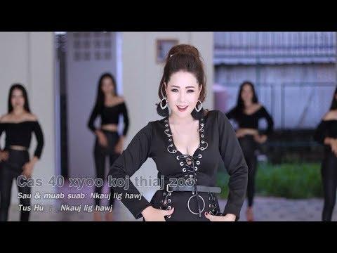 Ca 40 Xyoo Koj Thiaj Zoo By Nkauj Lig Hawj ( Music Video ) TAWM Tshiab