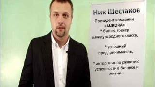 Компания AURORA (АВРОРА) - МИССИЯ, цели, задачи, решения